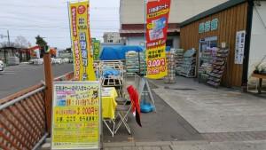 日専連キャンペーン写真