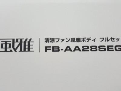 新商品情報(工事用品)