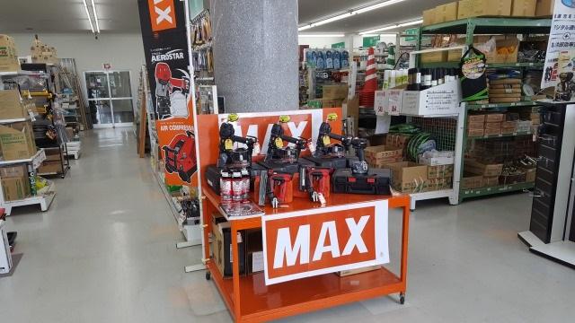 MAX商品コーナー