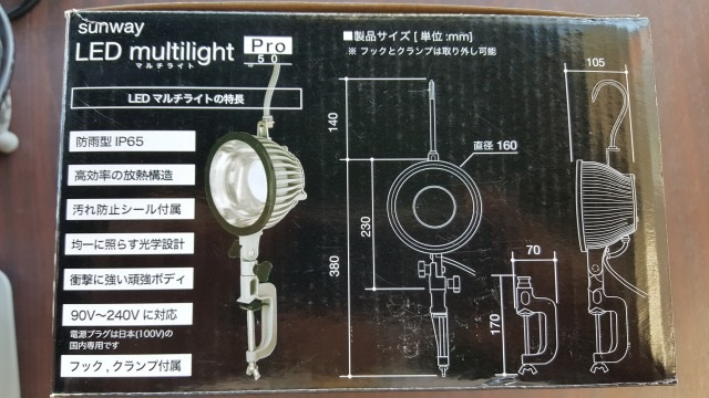 LEDマルチライト箱側面