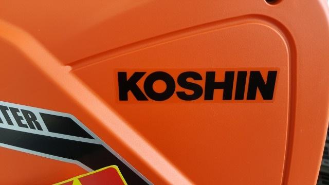 KOSHINアップ
