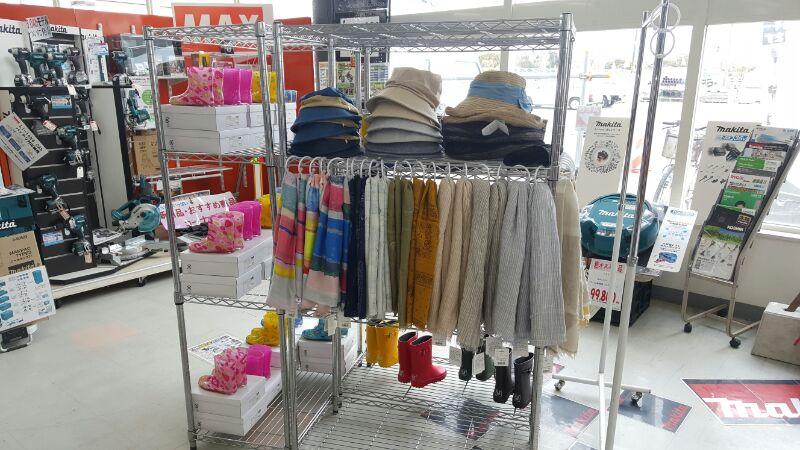 衣料品コーナー全景